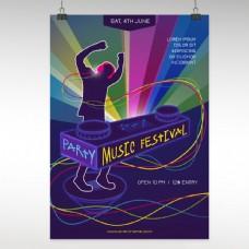 多色音乐节的海报图片