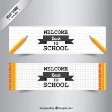 回到学校的横幅上的笔记本纸