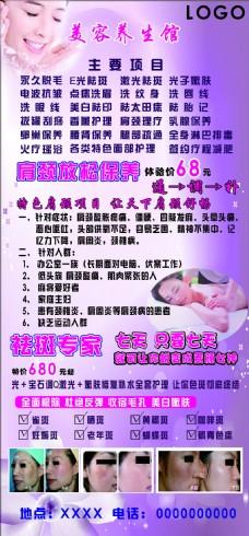 电梯口广告 78168cm紫色 CDR