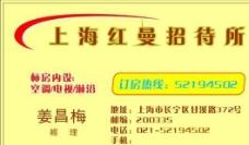 咨询类 名片模板 CDR_3895