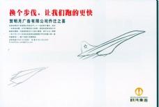 平面设计 平面创意 JPG1638