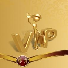 VIP创意立体艺术设计