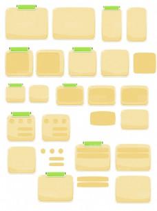 精美网页彩色按钮元素矢量素材