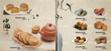 PSD月饼海报素材图片