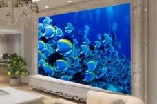 海洋海鱼背景墙效果图
