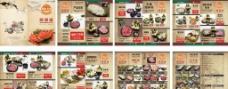 涮涮锅菜谱图片