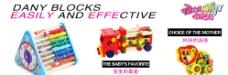 儿童玩具banner海报图片