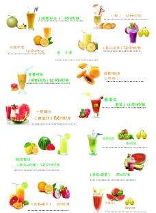水果飲料搭配圖片