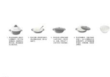 水饺食用方法 馄饨食用方法图片