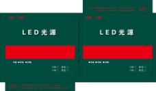 LED光源图片