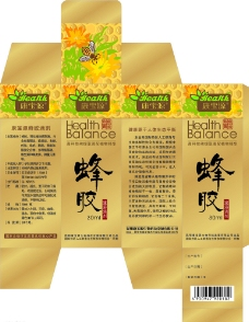 印刷蜂胶滴剂转曲图片