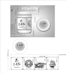 金闽红锡罐茶叶罐图片