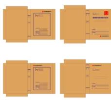 档案盒  档案袋图片