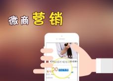 手机端淘宝海报宣传banner