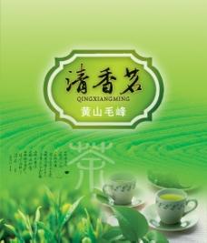 茶叶海报包装封面