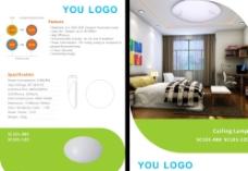 灯具宣传页图片