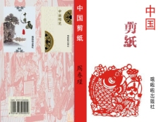 书籍包装设计