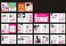医院活动广告宣传杂志设计矢量素材