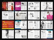 妇科医疗杂志矢量素材
