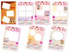 2016年粉色台历