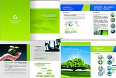 简洁公司画册图片