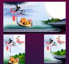 江南风景中秋海报