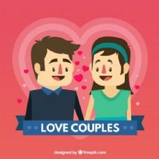 情人节可爱的情侣