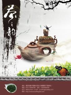 茶?#20998;?#22269;风海报