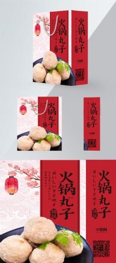 简约红色火锅丸子手提袋包装psd模板