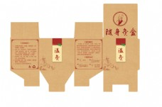 艾灸盒包装设计