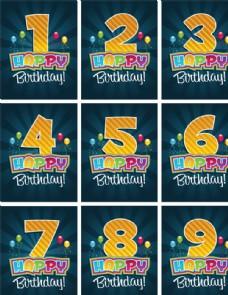 矢量卡通彩色数字 生日数字图片