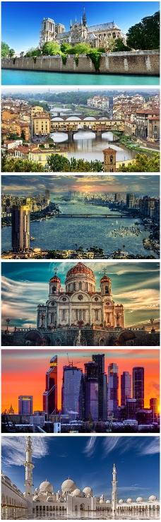 国外城市背景