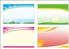 制度背景模板图片