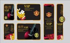 房地产尊贵VIP卡设计矢量素材