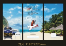 鲜虾馆海报图片