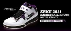 篮球鞋PSD图片