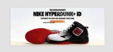 篮球鞋PSD分层图片