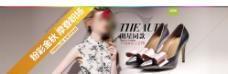 淘宝明星同款女鞋促销海报psd图片