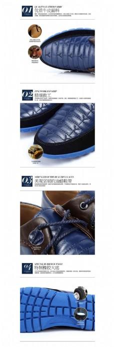 优质牛皮鞋