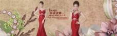 高贵优雅女装淘宝女装海报
