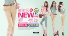 夏缤纷新款时尚爱上蕾丝淘宝女装海报