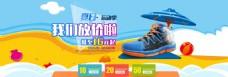 2015乔丹童鞋休闲鞋详情