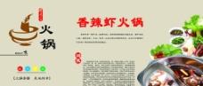 渝道原乡-香辣虾图片