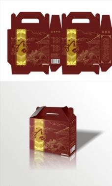 手提礼盒包装设计图片