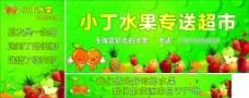 水果水果图片葡萄