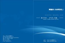 企业画册   画册封面图片