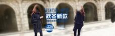 淘宝韩版女装海报