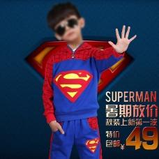 男童超人蜘蛛侠套装主图直通车高清图PSD
