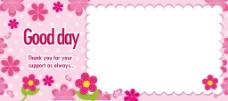 友情纪念日照片卡片模版