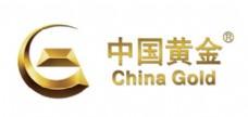 中国黄金 logo